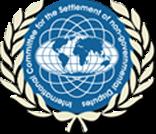 Международная комиссия по урегулированию неправительственных споров